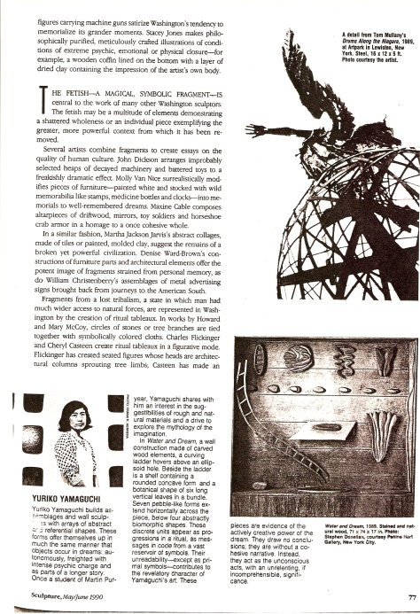 Sculpture 1990