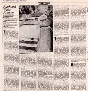 "Washington City Paper, ""Galleries"", by Martha McWilliams, May, 1994"